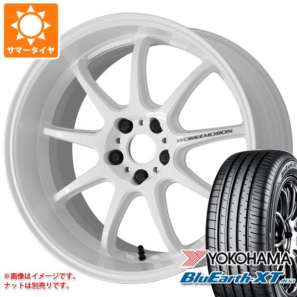 サマータイヤ 215/55R17 94V ヨコハマ ブルーアースXT AE61 エモーション D9R 7.0-17 タイヤホイール4本セット
