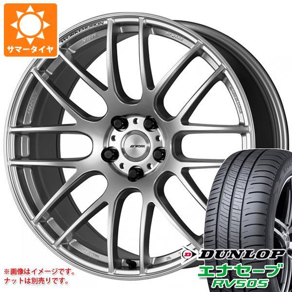 サマータイヤ 245/35R20 95W XL ダンロップ エナセーブ RV505 エモーション M8R 8.5-20 タイヤホイール4本セット
