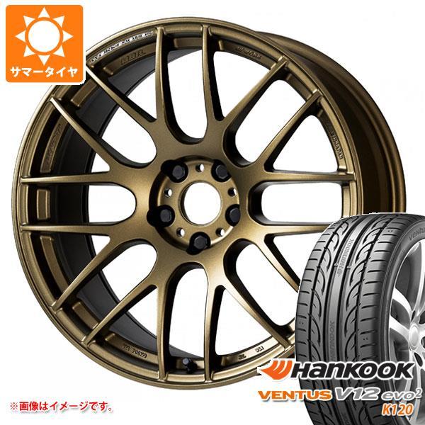 2020年製 サマータイヤ 245/40R18 97Y XL ハンコック ベンタス V12evo2 K120 エモーション M8R 8.5-18 タイヤホイール4本セット