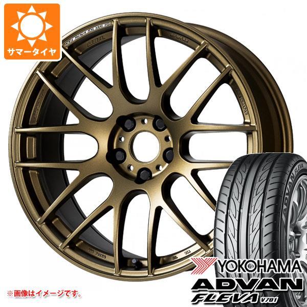 サマータイヤ 225/45R17 94W XL ヨコハマ アドバン フレバ V701 ワーク エモーション M8R 8.0-17 タイヤホイール4本セット