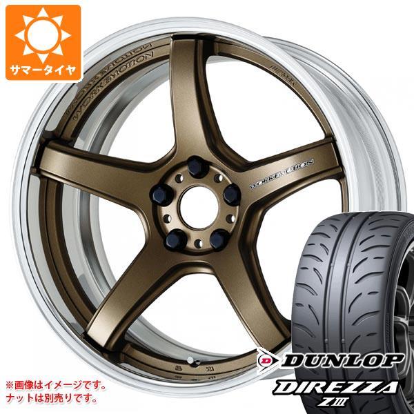 サマータイヤ 245/40R19 94W ダンロップ ディレッツァ Z3 エモーション T5R 2P 8.5-19 タイヤホイール4本セット