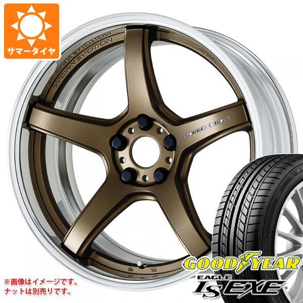 サマータイヤ 225/35R20 90W XL グッドイヤー イーグル LSエグゼ エモーション T5R 2P 8.0-20 タイヤホイール4本セット