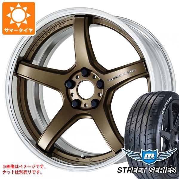 サマータイヤ 245/35R19 93V XL モンスタ ストリートシリーズ ホワイトレター ワーク エモーション T5R 2P 8.5-19 タイヤホイール4本セット