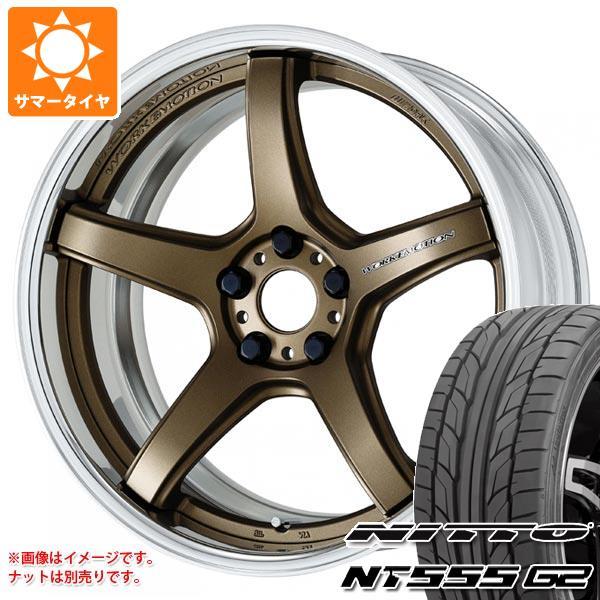 サマータイヤ 245/30R20 90Y XL ニットー NT555 G2 エモーション T5R 2P 8.5-20 タイヤホイール4本セット