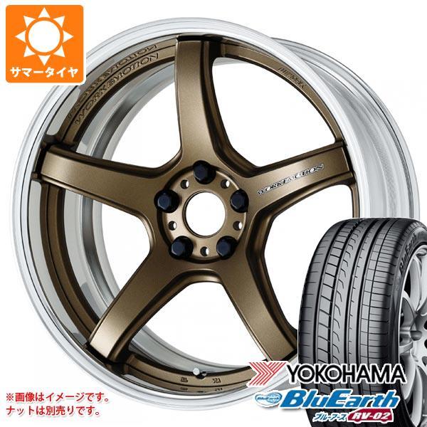 サマータイヤ 245/35R20 95W XL ヨコハマ ブルーアース RV-02 エモーション T5R 2P 8.5-20 タイヤホイール4本セット