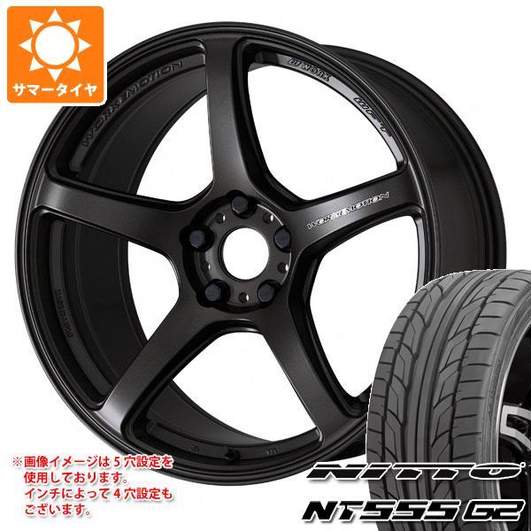 サマータイヤ 225/45R18 95Y XL ニットー NT555 G2 ワーク エモーション T5R 7.5-18 タイヤホイール4本セット:タイヤ1番
