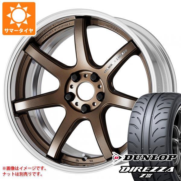 サマータイヤ 265/35R18 93W ダンロップ ディレッツァ Z3 エモーション T7R 2P 9.5-18 タイヤホイール4本セット
