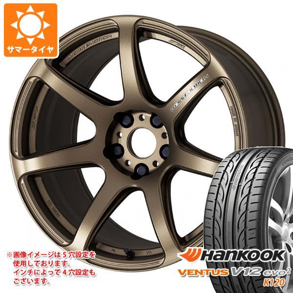 サマータイヤ 185/55R15 82V ハンコック ベンタス V12evo2 K120 エモーション T7R 6.5-15 タイヤホイール4本セット