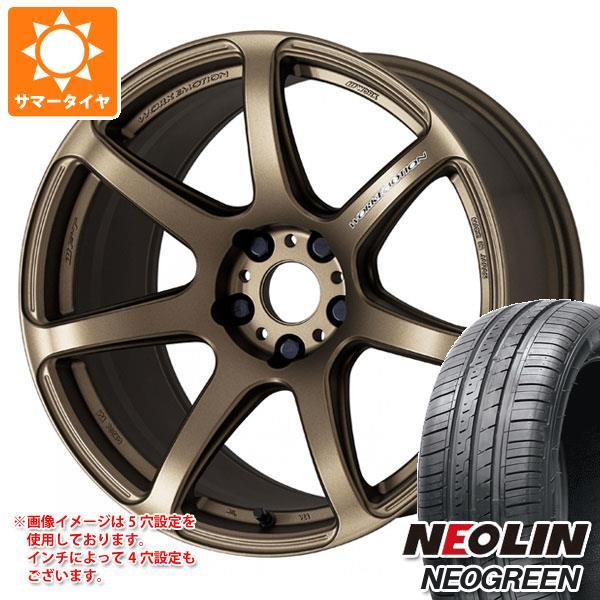 サマータイヤ 165/55R15 75H ネオリン ネオグリーン エモーション T7R 5.0-15 タイヤホイール4本セット