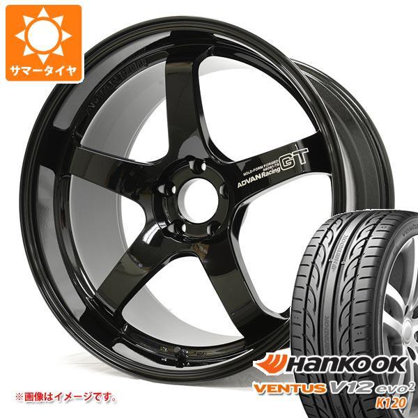 サマータイヤ 245/45R20 103Y XL ハンコック ベンタス V12evo2 K120 アドバンレーシング GT プレミアムバージョン 9.0-20 タイヤホイール4本セット