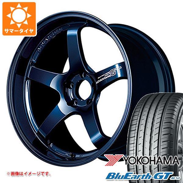 サマータイヤ 235/45R18 94W ヨコハマ ブルーアースGT AE51 アドバンレーシング GT プレミアムバージョン 8.0-18 タイヤホイール4本セット
