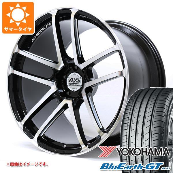 サマータイヤ 93W ブルーアースGT タイヤホイール4本セット XL モデル 245/35R19 ヨコハマ AVS AE51 F50 8.5-19