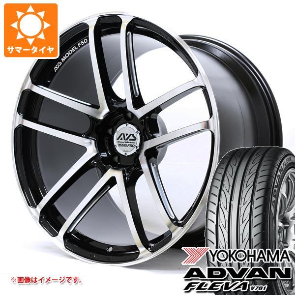 サマータイヤ 245/40R20 99W XL ヨコハマ アドバン フレバ V701 AVS モデル F50 8.5-20 タイヤホイール4本セット