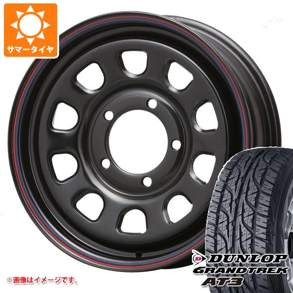 ジムニーシエラ専用 サマータイヤ ダンロップ グラントレック AT3 195/80R15 96S ブラックレター デイトナ SS ブラック タイヤホイール4本セット
