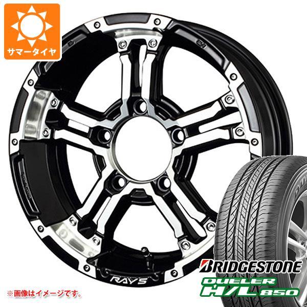ジムニーシエラ専用 サマータイヤ ブリヂストン デューラー H/L850 215/70R16 100H レイズ デイトナ FDX-J タイヤホイール4本セット