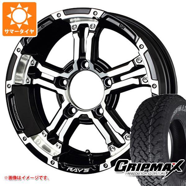 ジムニーシエラ専用 サマータイヤ グリップマックス グリップマックス A/T 215/70R16 100T アウトラインホワイトレター レイズ デイトナ FDX-J タイヤホイール4本セット