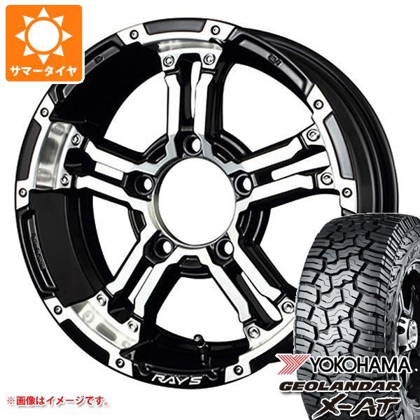 ジムニー専用 サマータイヤ ヨコハマ ジオランダー X-AT G016 195R16C 104/102Q レイズ デイトナ FDX-J タイヤホイール4本セット