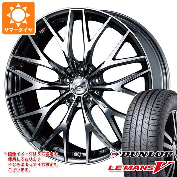 新品本物 サマータイヤ 215/35R19 85W XL ダンロップ ルマン5 LM5 レオニス MX 8.0-19 タイヤホイール4本セット, 栃木市 4d246ae9