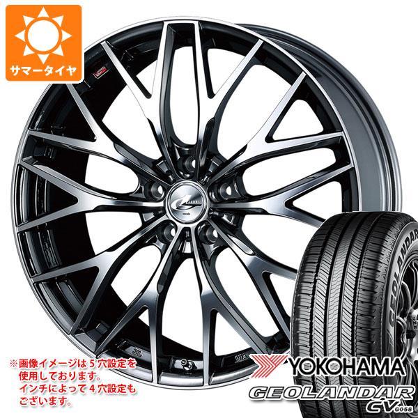 サマータイヤ 225/55R18 98V ヨコハマ ジオランダー CV レオニス MX BMCミラーカット 7.0-18 タイヤホイール4本セット