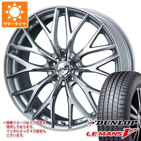 サマータイヤ 165/60R15 77H ダンロップ ルマン5 LM5 レオニス MX 4.5-15 タイヤホイール4本セット