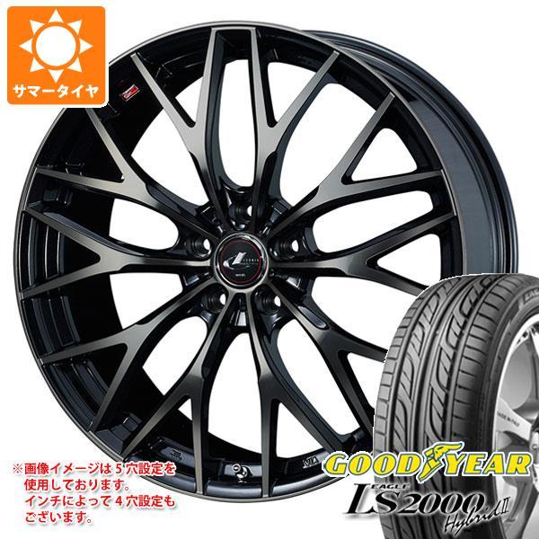 サマータイヤ 165/50R15 73V グッドイヤー イーグル LS2000 ハイブリッド2 レオニス MX PBMC/TI 4.5-15 タイヤホイール4本セット
