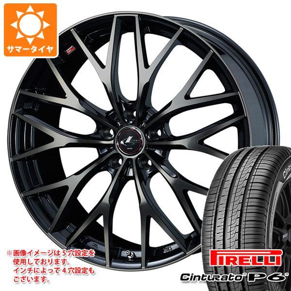 サマータイヤ 215/55R16 93W ピレリ チントゥラート P6 レオニス MX PBMC/TI 6.5-16 タイヤホイール4本セット