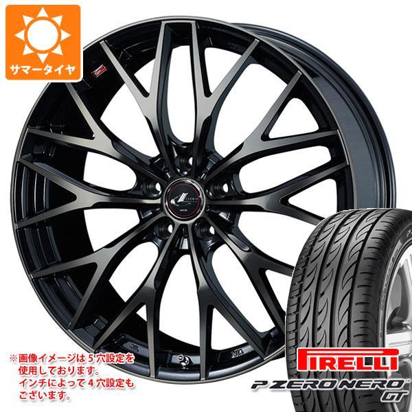 サマータイヤ 195/45R16 84V XL ピレリ P ゼロ ネロ GT レオニス MX PBMC/TI 6.0-16 タイヤホイール4本セット
