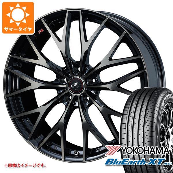 サマータイヤ 215/55R18 99V XL ヨコハマ ブルーアースXT AE61 2020年4月発売サイズ レオニス MX PBMC/TI 7.0-18 タイヤホイール4本セット