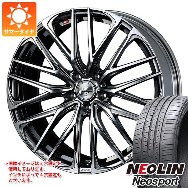 サマータイヤ 245/35R20 95Y XL ネオリン ネオスポーツ レオニス SK BMCミラーカット 8.5-20 タイヤホイール4本セット