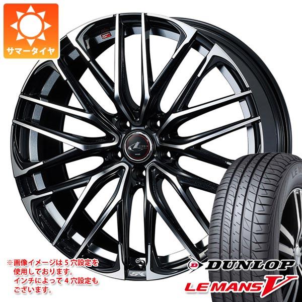 サマータイヤ 155/65R14 75H ダンロップ ルマン5 LM5 レオニス SK PBミラーカット 4.5-14 タイヤホイール4本セット