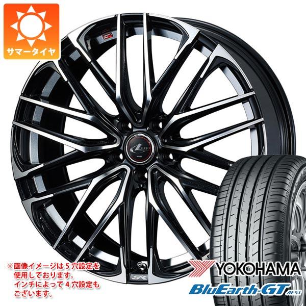 サマータイヤ 155/65R14 75H ヨコハマ ブルーアースGT AE51 レオニス SK PBミラーカット 4.5-14 タイヤホイール4本セット