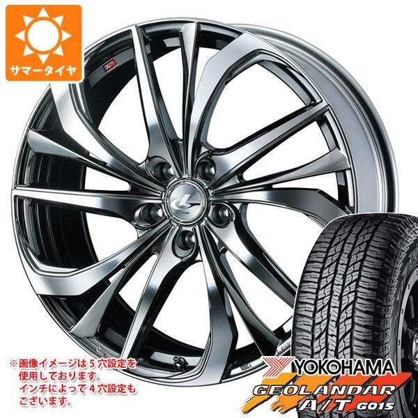 サマータイヤ 165/60R15 77H ヨコハマ ジオランダー A/T G015 ブラックレター レオニス TE 4.5-15 タイヤホイール4本セット