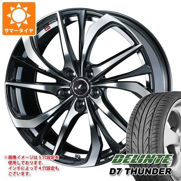 サマータイヤ 225/50R17 98W XL デリンテ D7 サンダー レオニス TE PBミラーカット 7.0-17 タイヤホイール4本セット