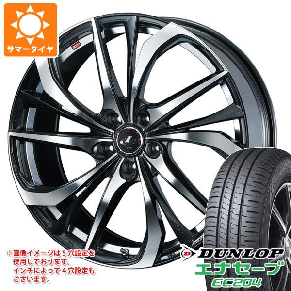 サマータイヤ 215/50R18 92V ダンロップ エナセーブ EC204 レオニス TE PBミラーカット 7.0-18 タイヤホイール4本セット