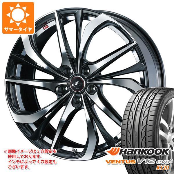 サマータイヤ 195/50R15 82V ハンコック ベンタス V12evo2 K120 レオニス TE 5.5-15 タイヤホイール4本セット