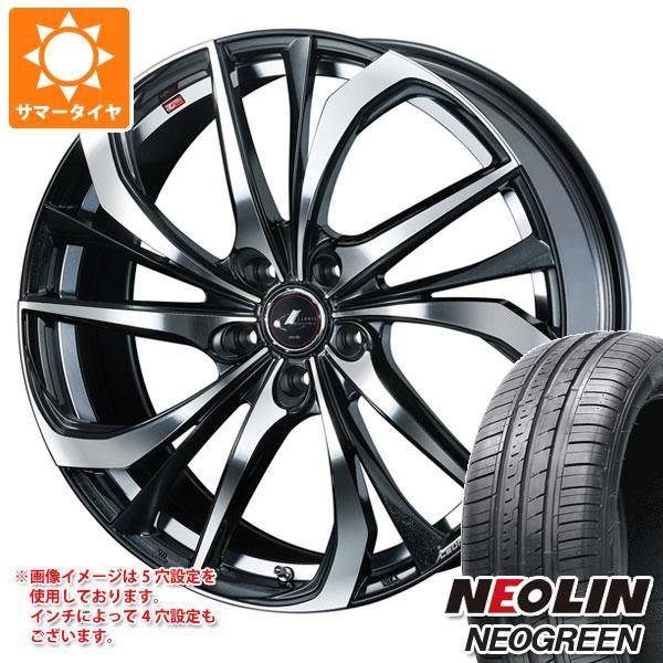 サマータイヤ 165/50R15 72V ネオリン ネオグリーン レオニス TE PBミラーカット 4.5-15 タイヤホイール4本セット
