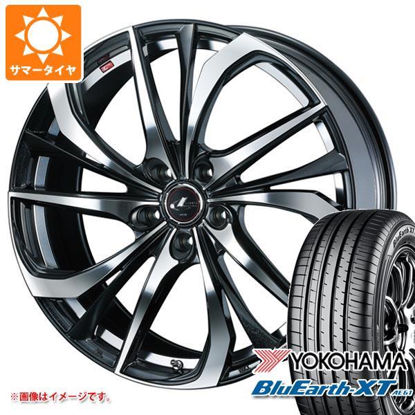 高速配送 サマータイヤ 215/50R18 92V ヨコハマ ブルーアースXT AE61 レオニス TE 7.0-18 タイヤホイール4本セット, 天平キムチ 320ff932