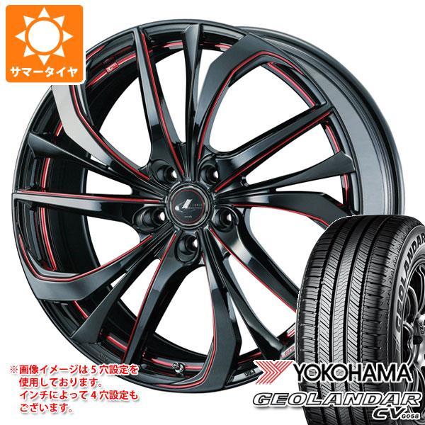 サマータイヤ 225/55R18 98V ヨコハマ ジオランダー CV レオニス TE BK/SC レッド 7.0-18 タイヤホイール4本セット