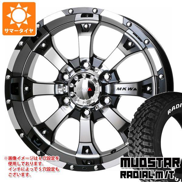 サマータイヤ 225/65R17 102T マッドスター ラジアル M/T ホワイトレター MK-46 DCGB 7.5-17 タイヤホイール4本セット