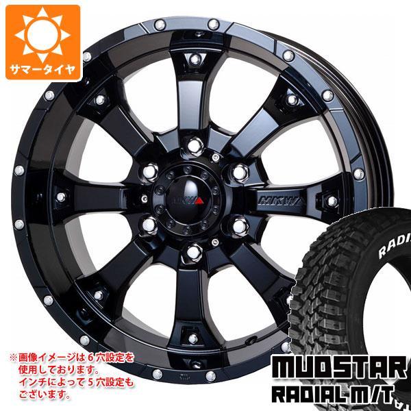 サマータイヤ 225/65R17 102T マッドスター ラジアル M/T ホワイトレター MK-46 GB 7.5-17 タイヤホイール4本セット