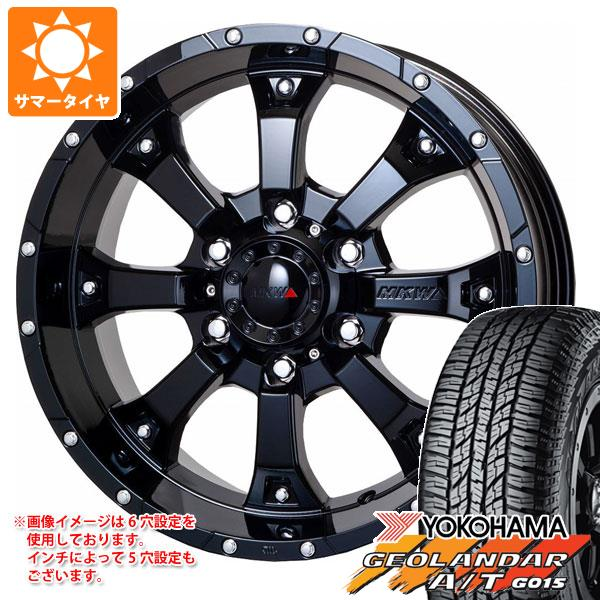 サマータイヤ 225/70R16 103H ヨコハマ ジオランダー A/T G015 ブラックレター MK-46 GB 7.0-16 タイヤホイール4本セット