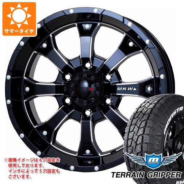 サマータイヤ 265/65R17 116T XL モンスタ テレーングリッパー ホワイトレター MK-46 M/L+ MB 8.0-17 タイヤホイール4本セット