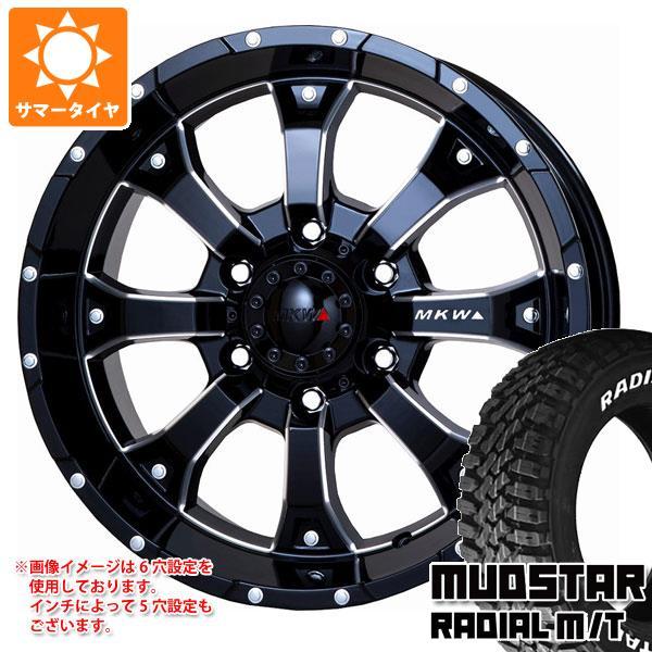 サマータイヤ 225/70R16 103S マッドスター ラジアル M/T ホワイトレター MKW MK-46 M/L+ 7.0-16 タイヤホイール4本セット