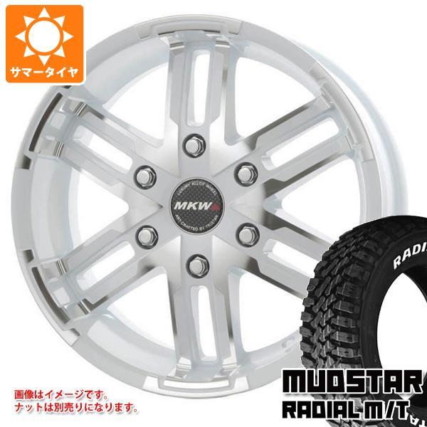 ハイエース 200系専用 サマータイヤ マッドスター ラジアル M/T 215/65R16 109/107R ホワイトレター MK-55 ダイアカットパールホワイト タイヤホイール4本セット