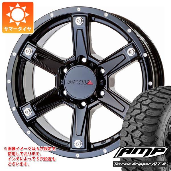 サマータイヤ 265/50R20 121/118SE AMP テレーンアタック A/T MKW MK-56 8.0-20 タイヤホイール4本セット