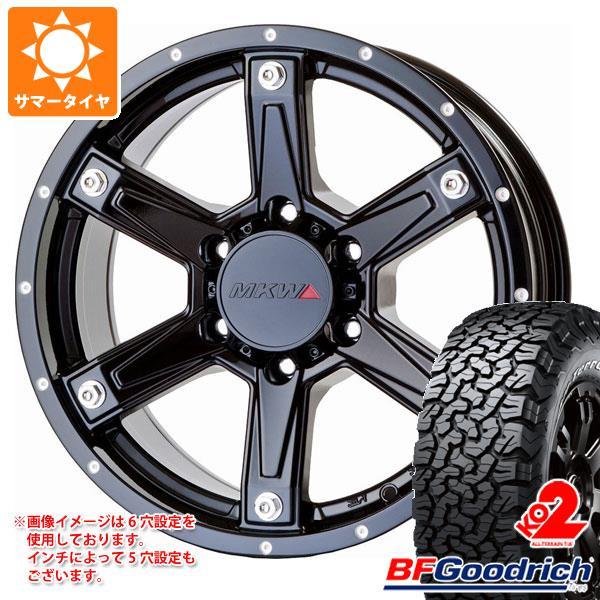 2020年製 サマータイヤ 225/75R16 115/112S BFグッドリッチ オールテレーン T/A KO2 ホワイトレター MKW MK-56 7.0-16 タイヤホイール4本セット