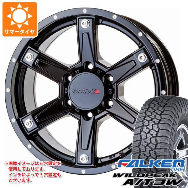 サマータイヤ 285/55R20 122/119Q ファルケン ワイルドピーク A/T3W MK-56 MB 8.0-20 タイヤホイール4本セット