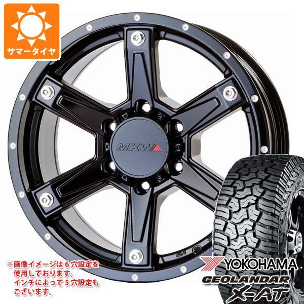 サマータイヤ 265/65R17 120/117Q ヨコハマ ジオランダー X-AT G016 MK-56 MB 8.0-17 タイヤホイール4本セット