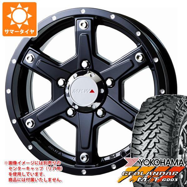 サマータイヤ 175/80R16 91S ヨコハマ ジオランダー M/T G003 ブラックレター MK-56 MB ジムニー専用 5.5-16 タイヤホイール4本セット