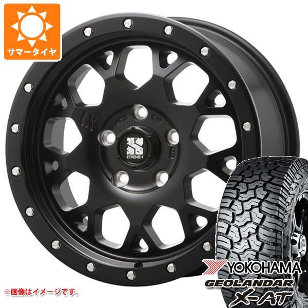 サマータイヤ 265/65R17 120/117Q ヨコハマ ジオランダー X-AT G016 エクストリームJ XJ04 SB 8.0-17 タイヤホイール4本セット